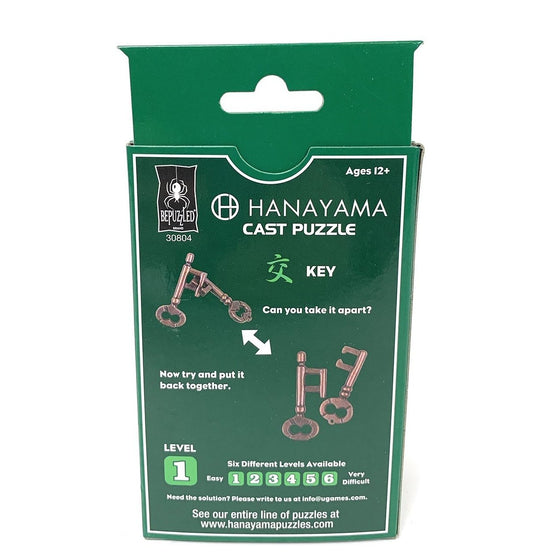 Bepuzzled 30804 Hanayama Cast Puzzle Key Level 1 Difficulty, Multi-Colored
