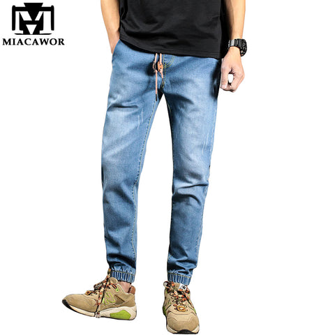 Spring Summer Elastic Waistline Jeans Men Casual Denim Trousers Harem-iuly.com
