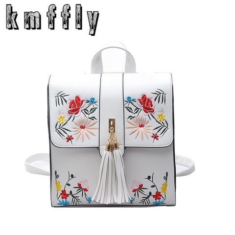 Pu Embroidery Backpack School Bags For Teenagers Casual Black Trave Backpack-iuly.com