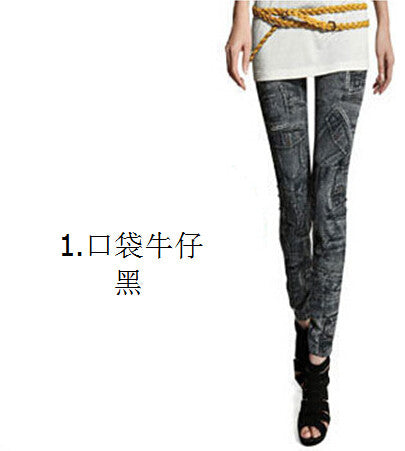 14 Colors 7 Styles S-Xl Women'S Casual Pants Thin Denim Jeans Pantalon-iuly.com