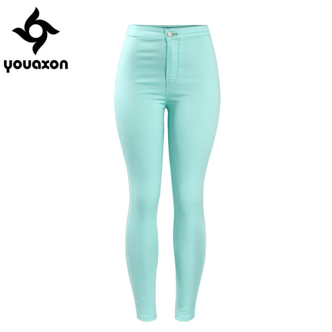 Women`S Mint Green Waist Stretch Pencil Skinny Jeans For-iuly.com