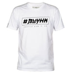 Buy HK - T-Shirt - White - New Breed Paintball & Airsoft