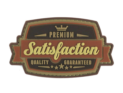 MSM Satisfaction Patch - PVC