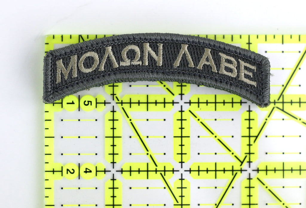 MSM Molon Tab Patch