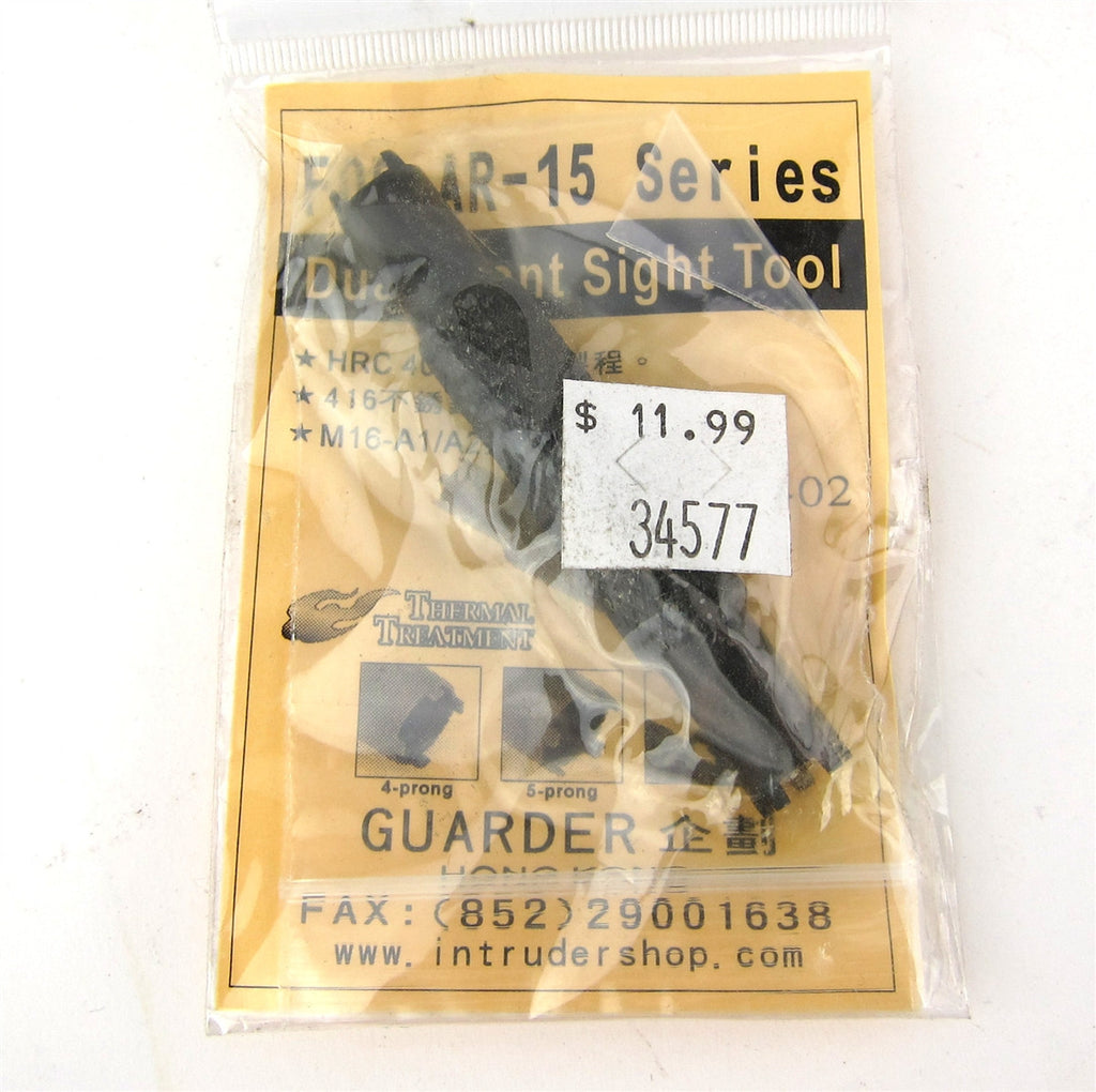Guarder AR15/M16 Dual Front Sight Tool
