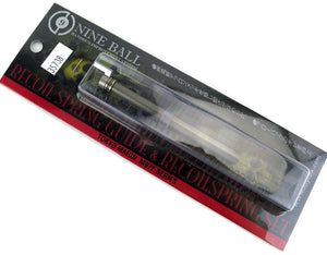 Nine Ball Marui M9 Recoil Spring Guide Set