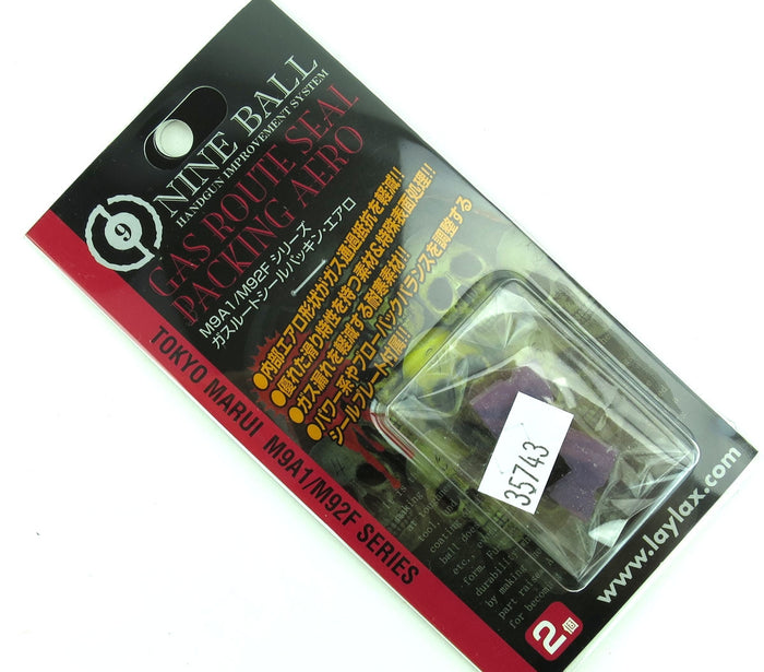 Nine Ball Marui M9 Gas Route Sealing Rubber Packing (2 pack)