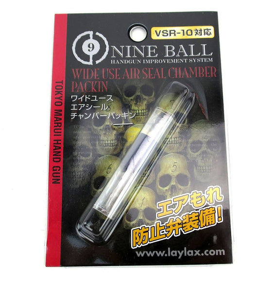 Nine Ball VSR-10 Hop Up Bucking (also fits P226, Hi-CAPA, G26, SOCOM)