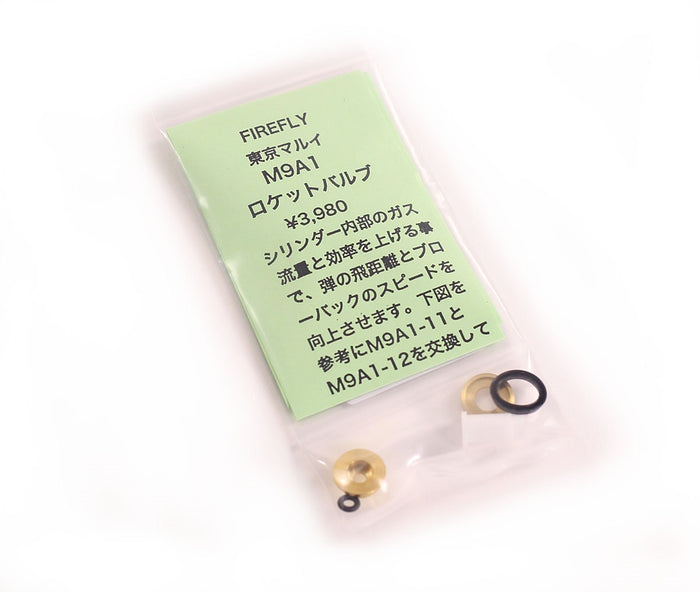 Firefly Recoil Cylinder Valve for Marui M9A1