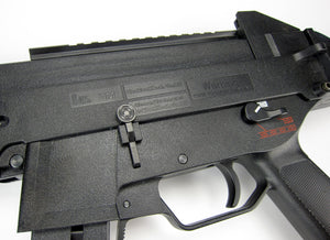 H&K UMP Competition AEG