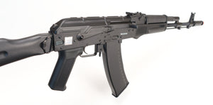Echo 1 AK-47 VMG Metal Folding Stock Black AEG