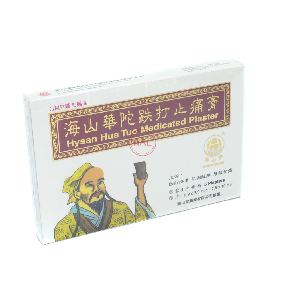 Hysan Hua Tuo Plaster