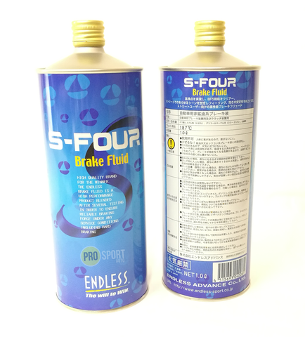 ENDLESS S-Four Brake Fluid