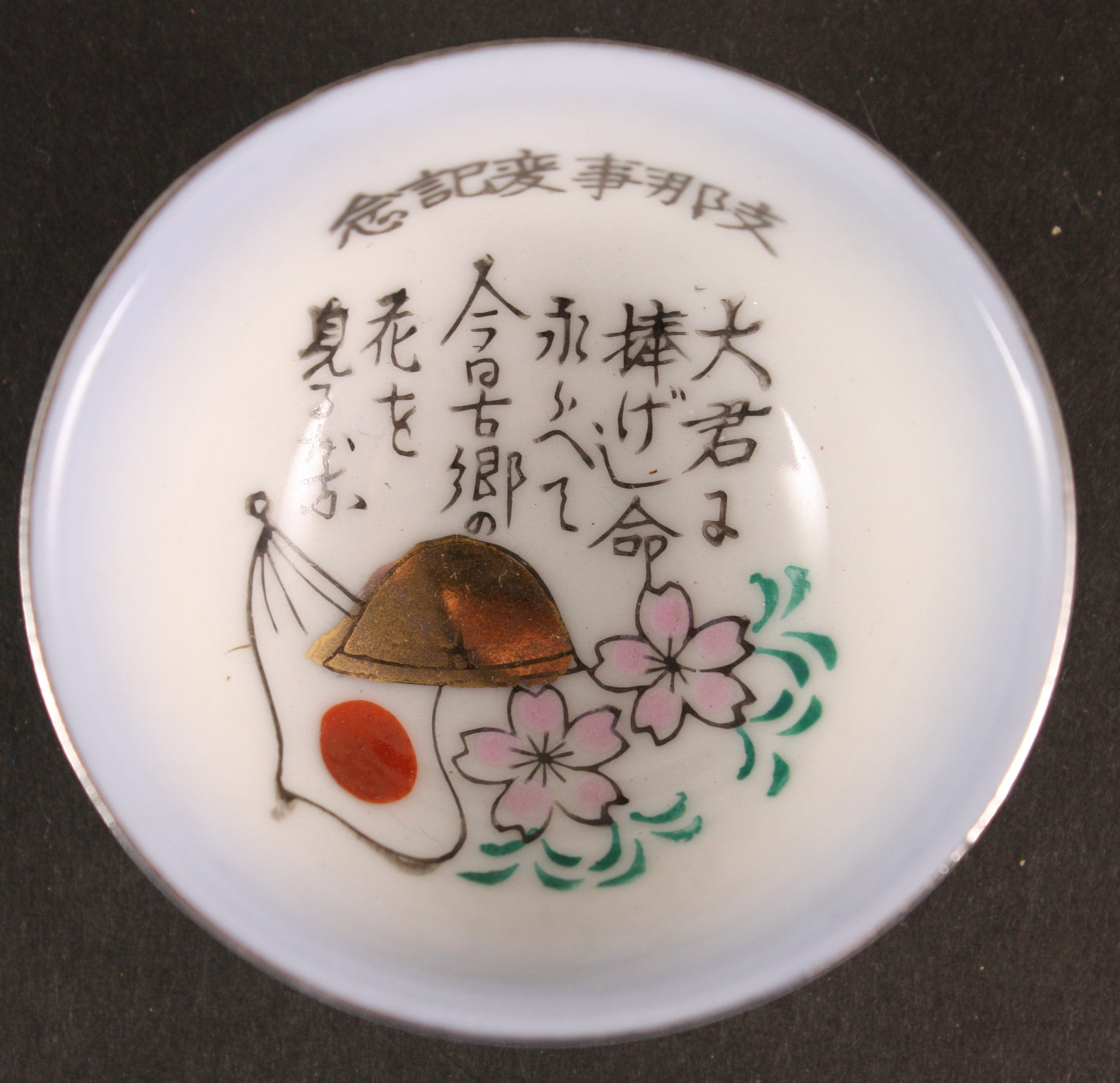 Antique Japanese Military Helmet Poem China Incident Army Sake Cup