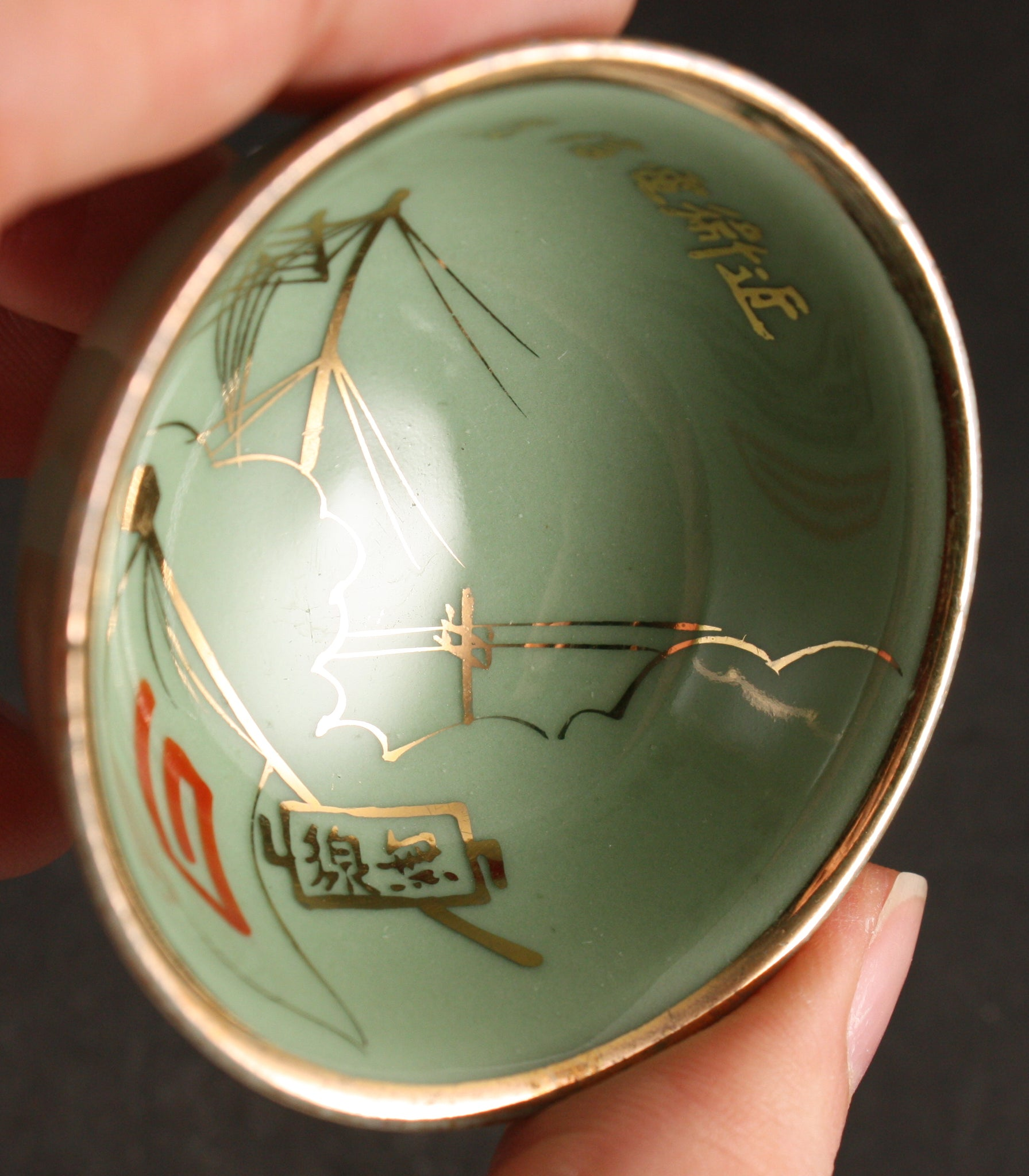 Antique Japanese Military Imperial Guard Wireless Unit Army Sake Cup