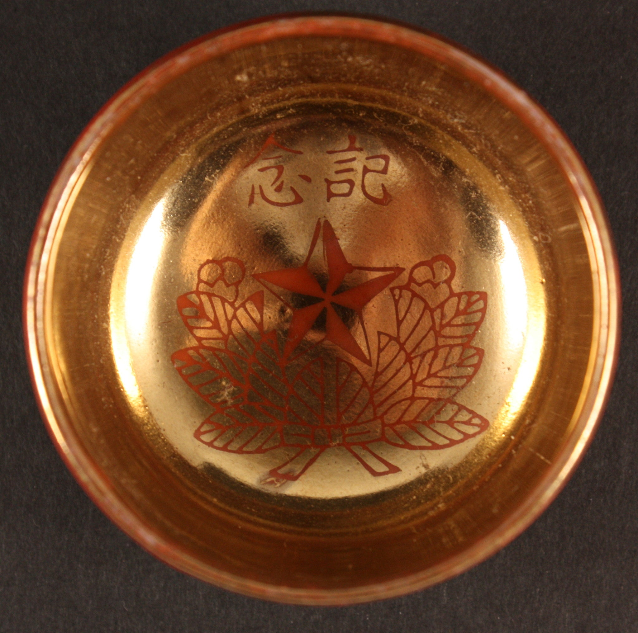 Antique Japanese Military Kutani Goldwash Imperial Guards Army Sake Cup