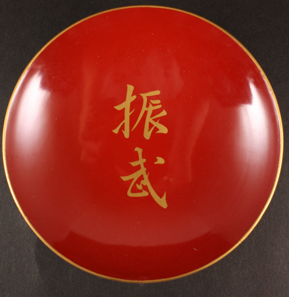 Antique Japanese WW1 1916 Special Wargames Imperial Bestowal Sake Cup