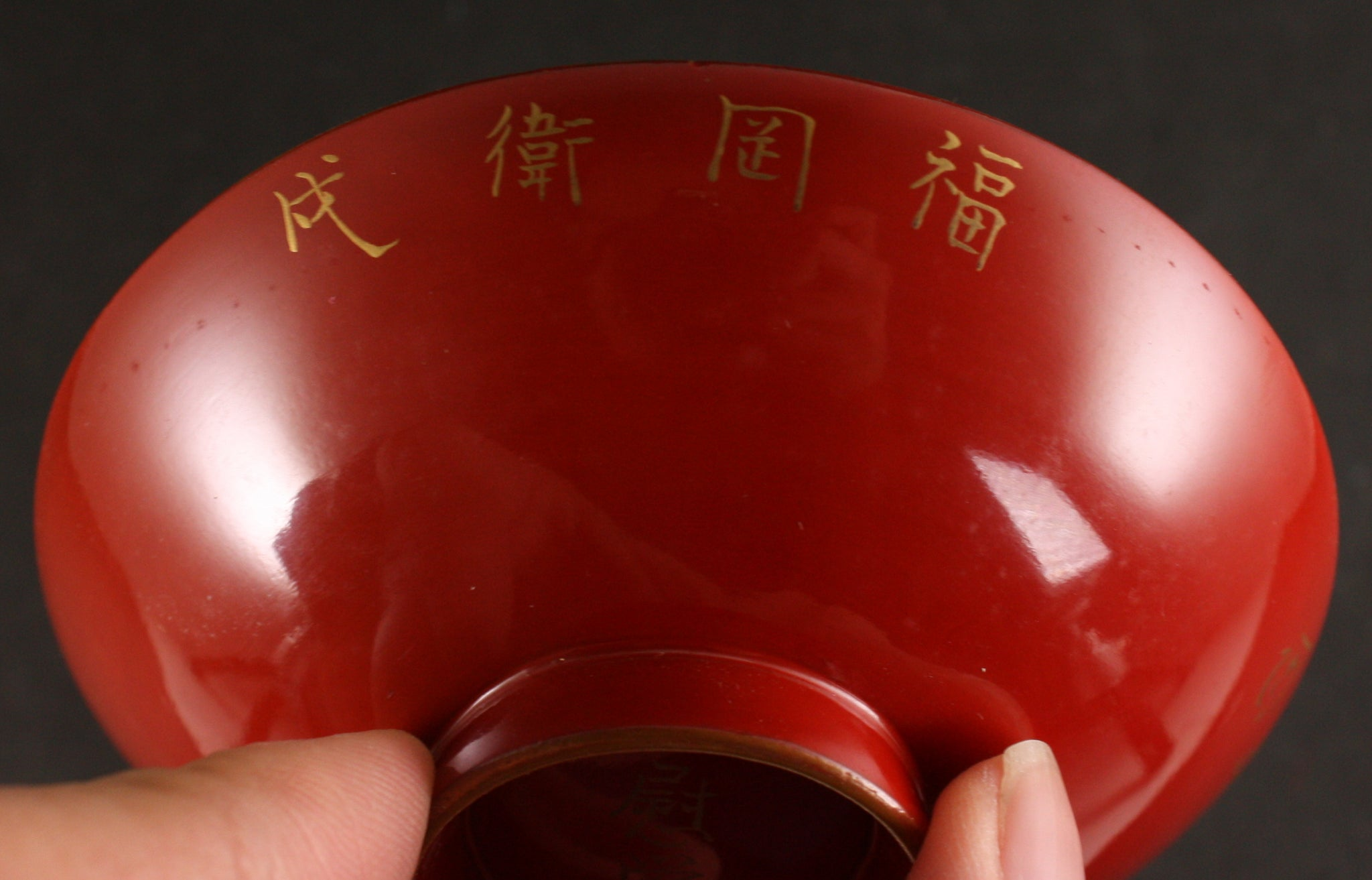 Russo Japanese War Dead Memorial Fukuoka Military Hospital Lacquer Army Sake Cup