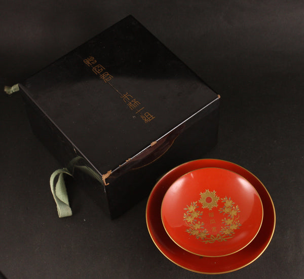 Very Rare Antique Japanese Military Imperial Guards Named NCOs Lacquer Sake Cup Set with Original Box