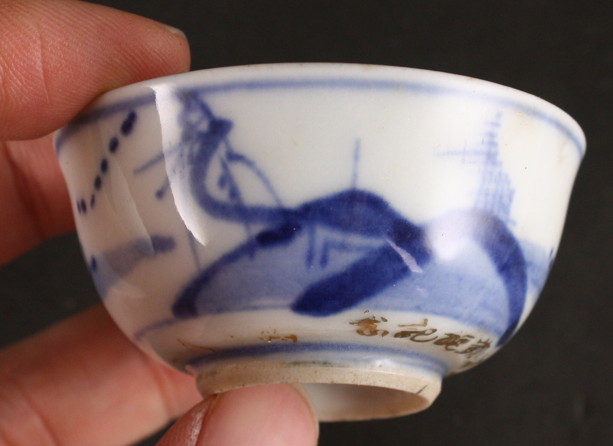 Antique Japanese Military 1931 Shanghai Incident Victory Kutani Army Sake Cup