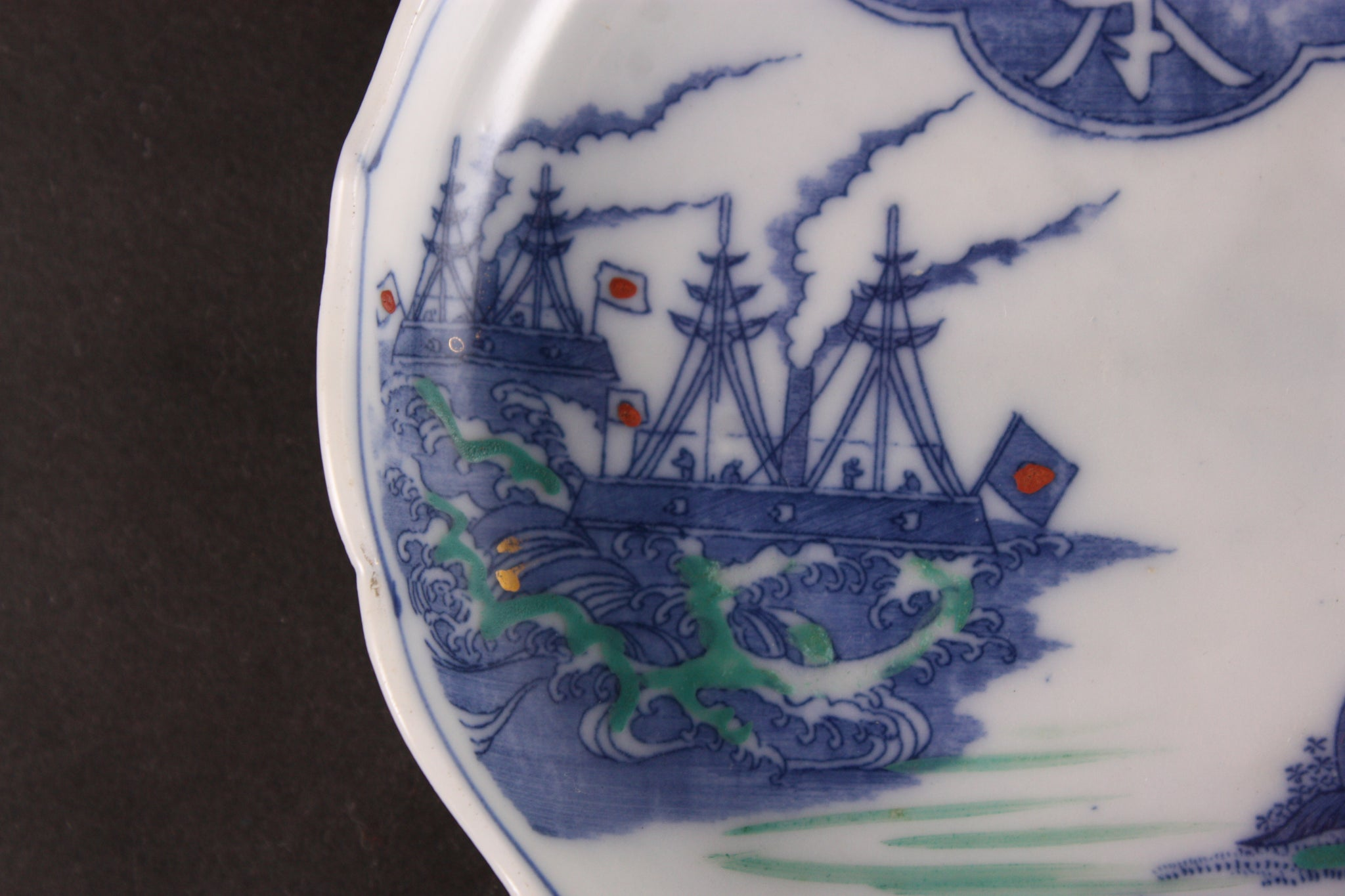 Antique Japanese 1895 Sino Japanese War Victory Dish