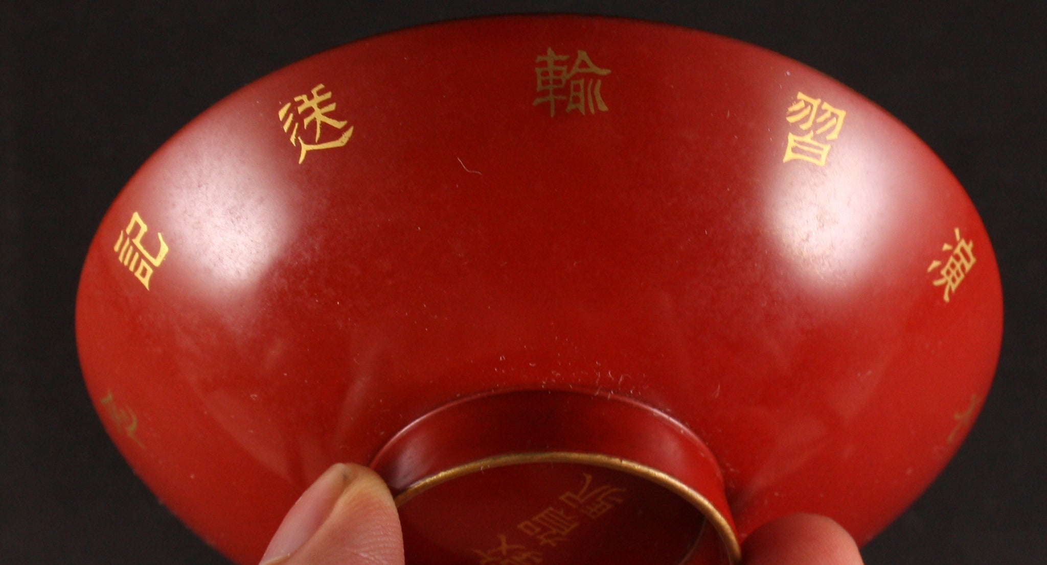Antique Japanese Military 1933 Military Exercise Railroad Transport Commemoration Lacquer Sake Cup