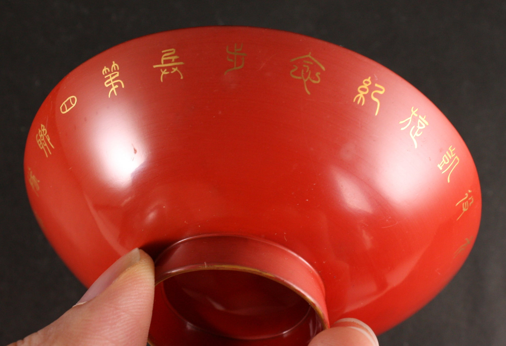 Antique Japanese Military 1895 Sino Japanese War Infantry Lacquer Sake Cup