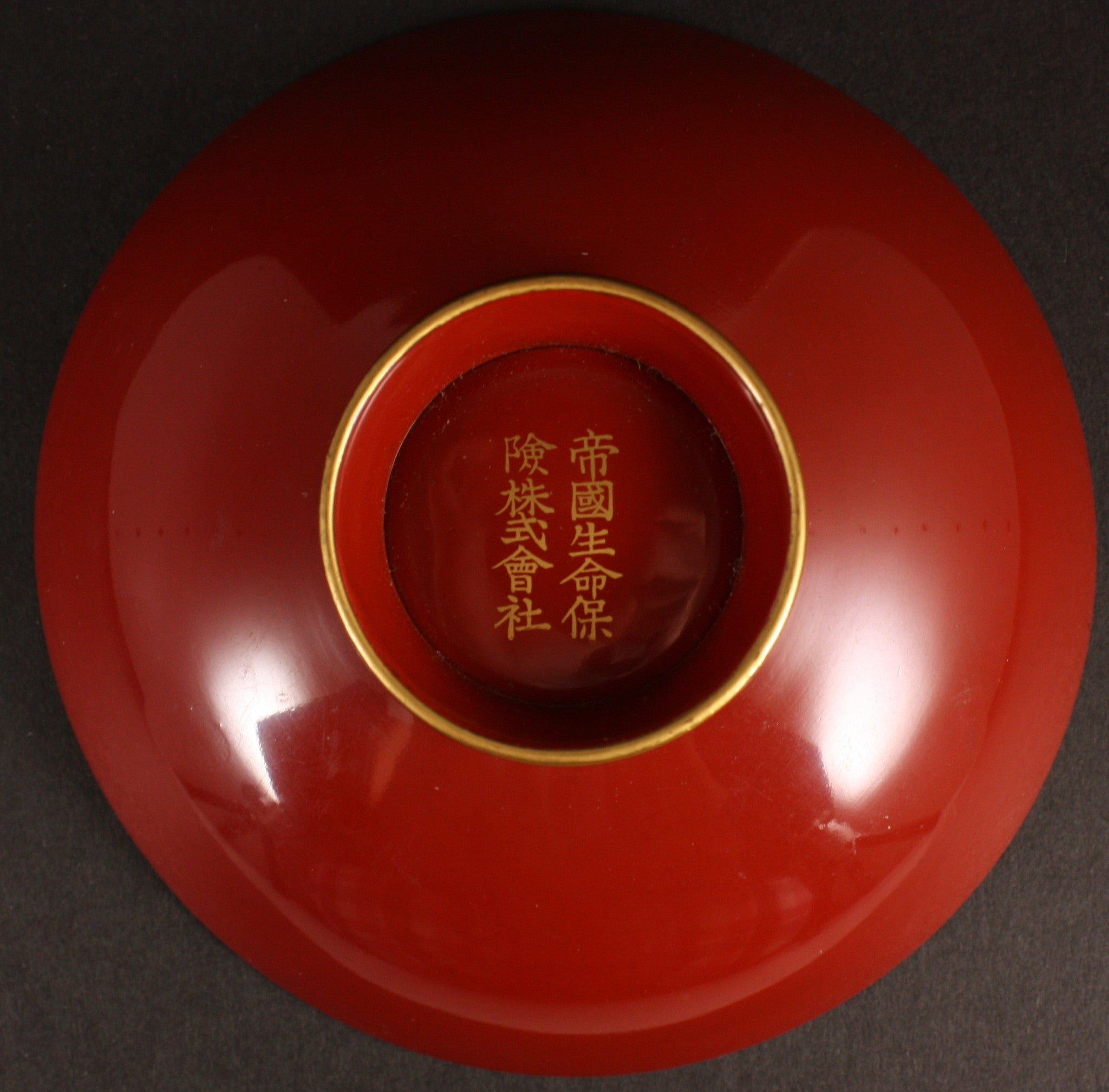 Beautiful Antique Japanese Imperial Life Insurance Company Lacquer Sake Cup