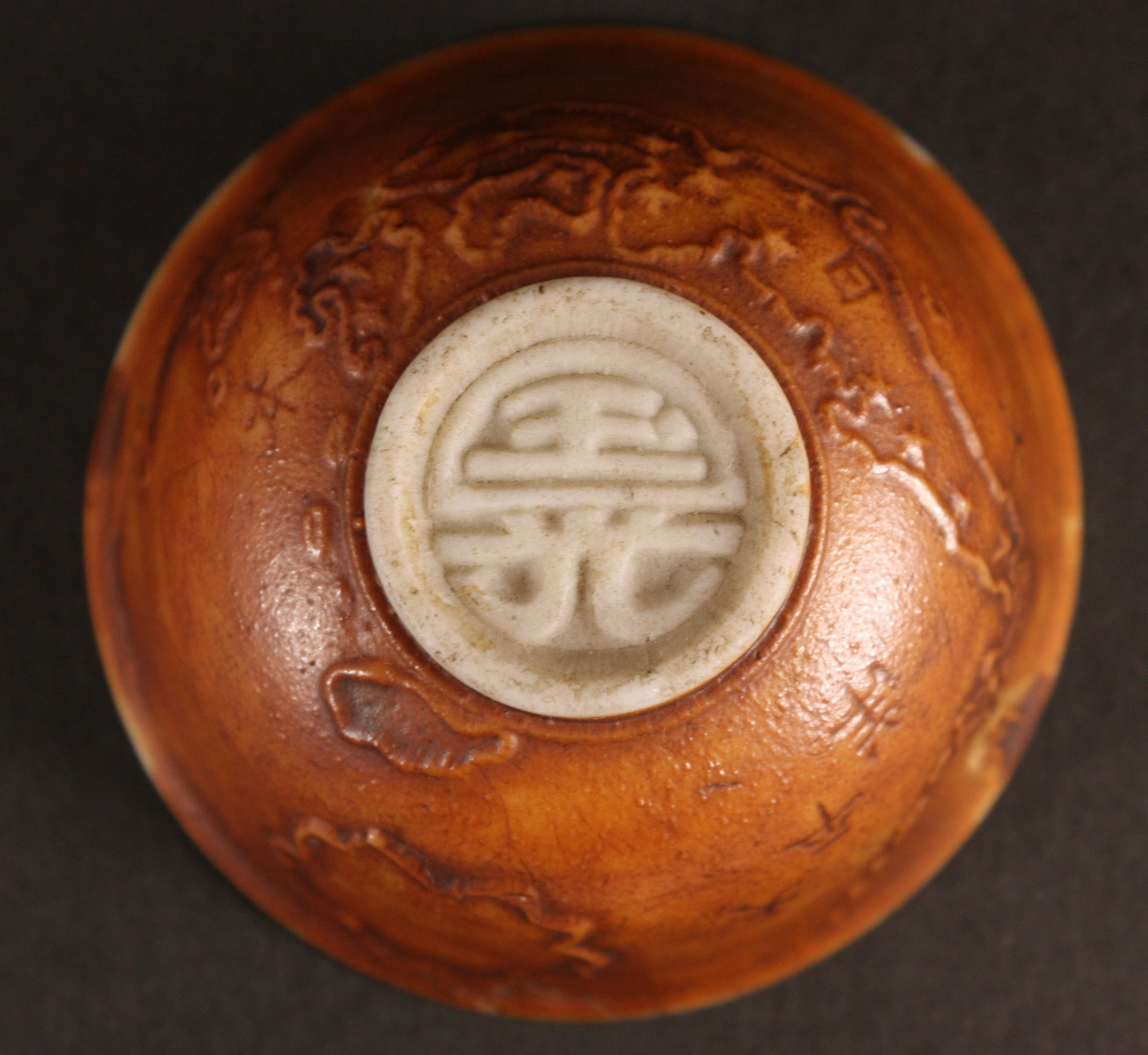 Antique Japanese Military Embossed Empire Map Sake Cup
