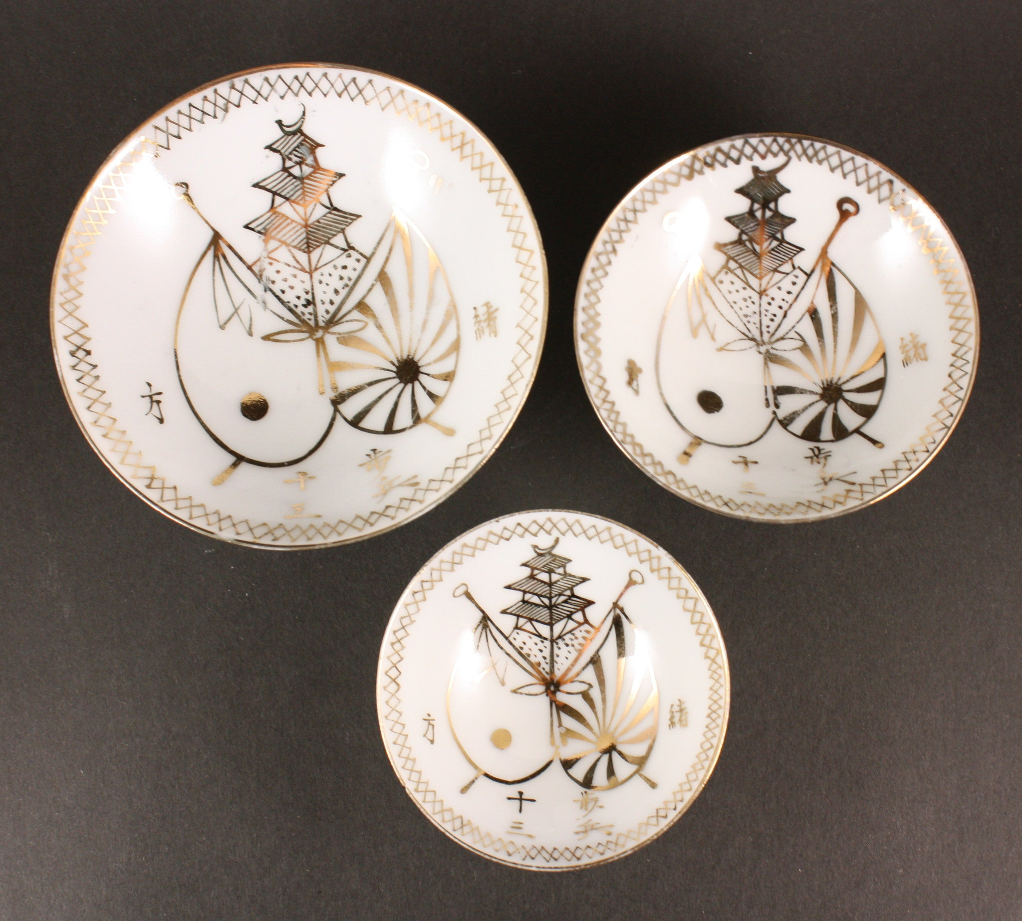 Set of 3 Antique Japanese Military Infantry Castle Army Sake Cup