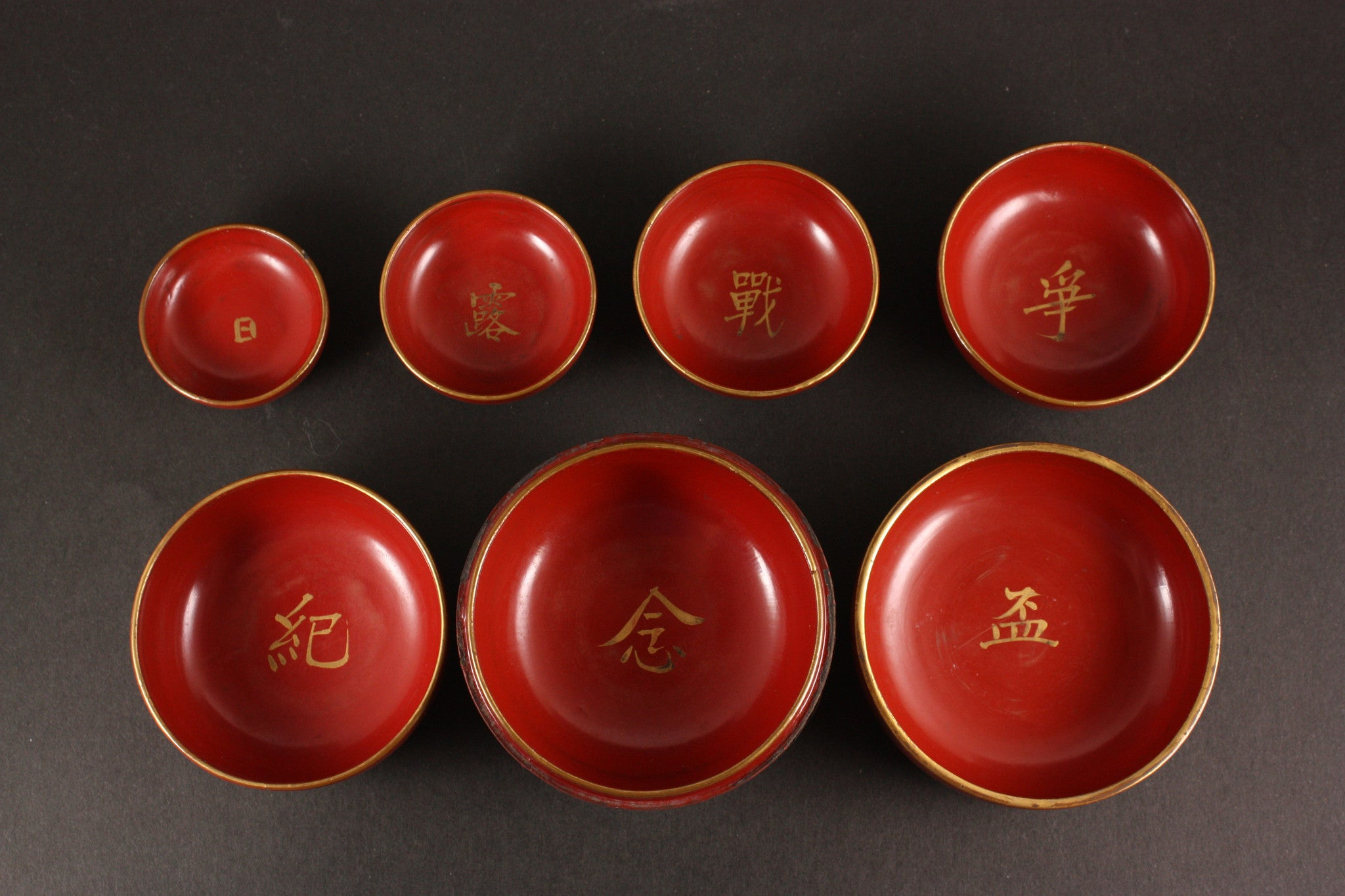 Very Rare Russo Japanese Wall Matryoshka Doll Lacquer Sake Cup Set