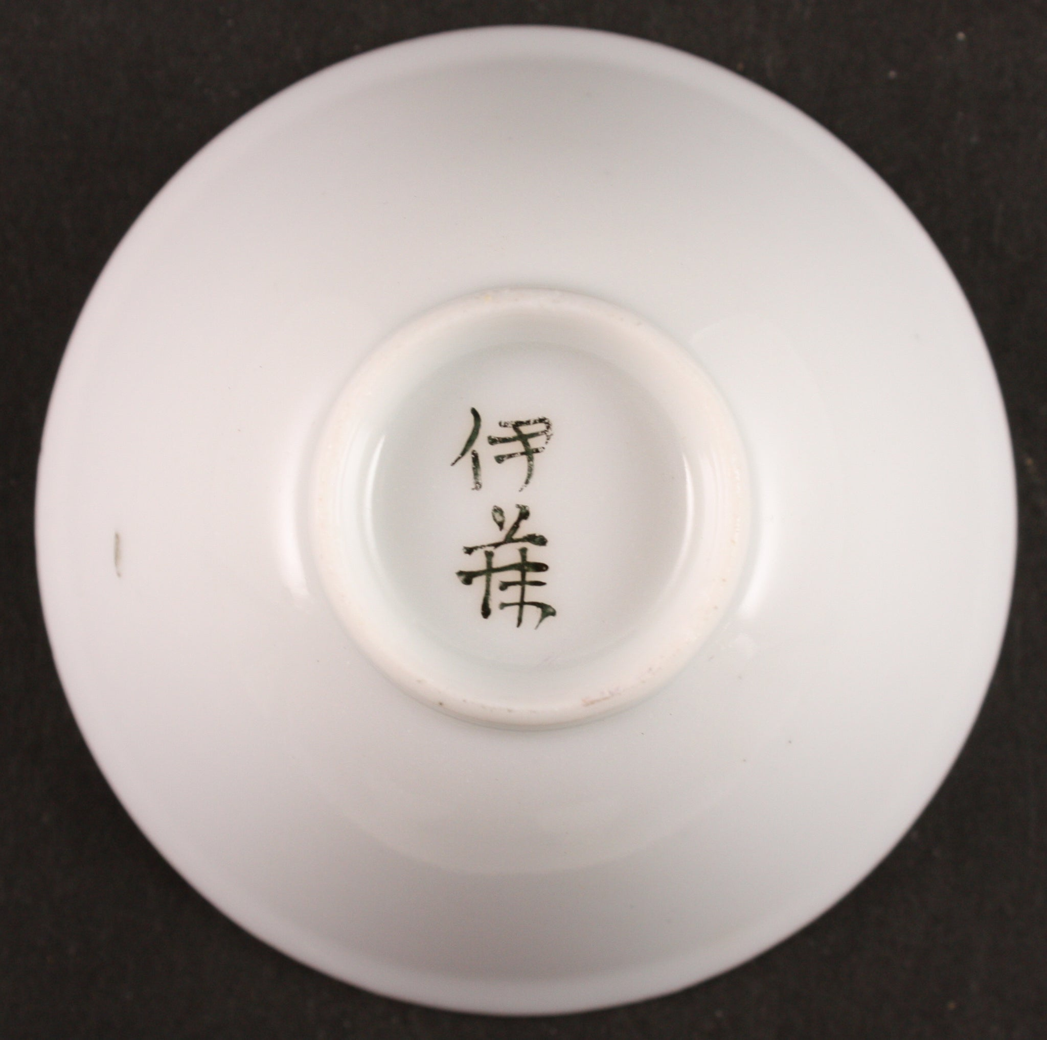 Russo Japanese War Port Arthur Capture Commemoration Army Sake Cup