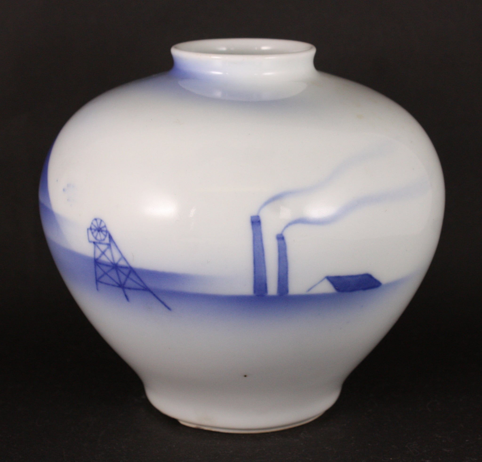 Very Rare Antique Japanese Military 1939 Sue Coal Mining Department 50th Anniversary Navy Vase