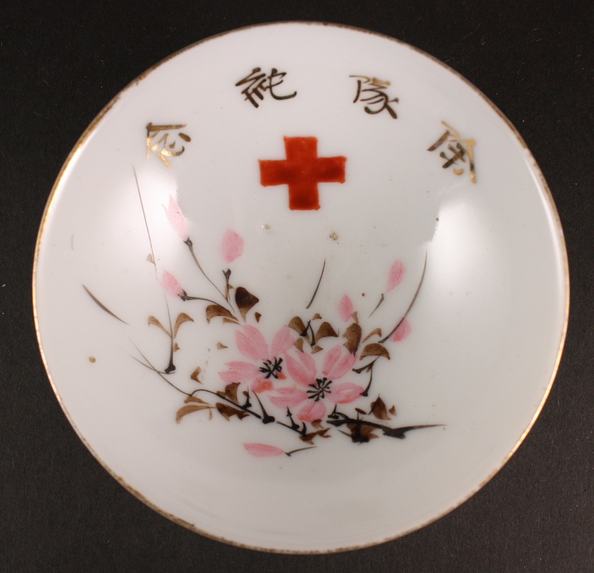 Antique Japanese Military Red Cross Cherry Blossoms Army Sake Cup