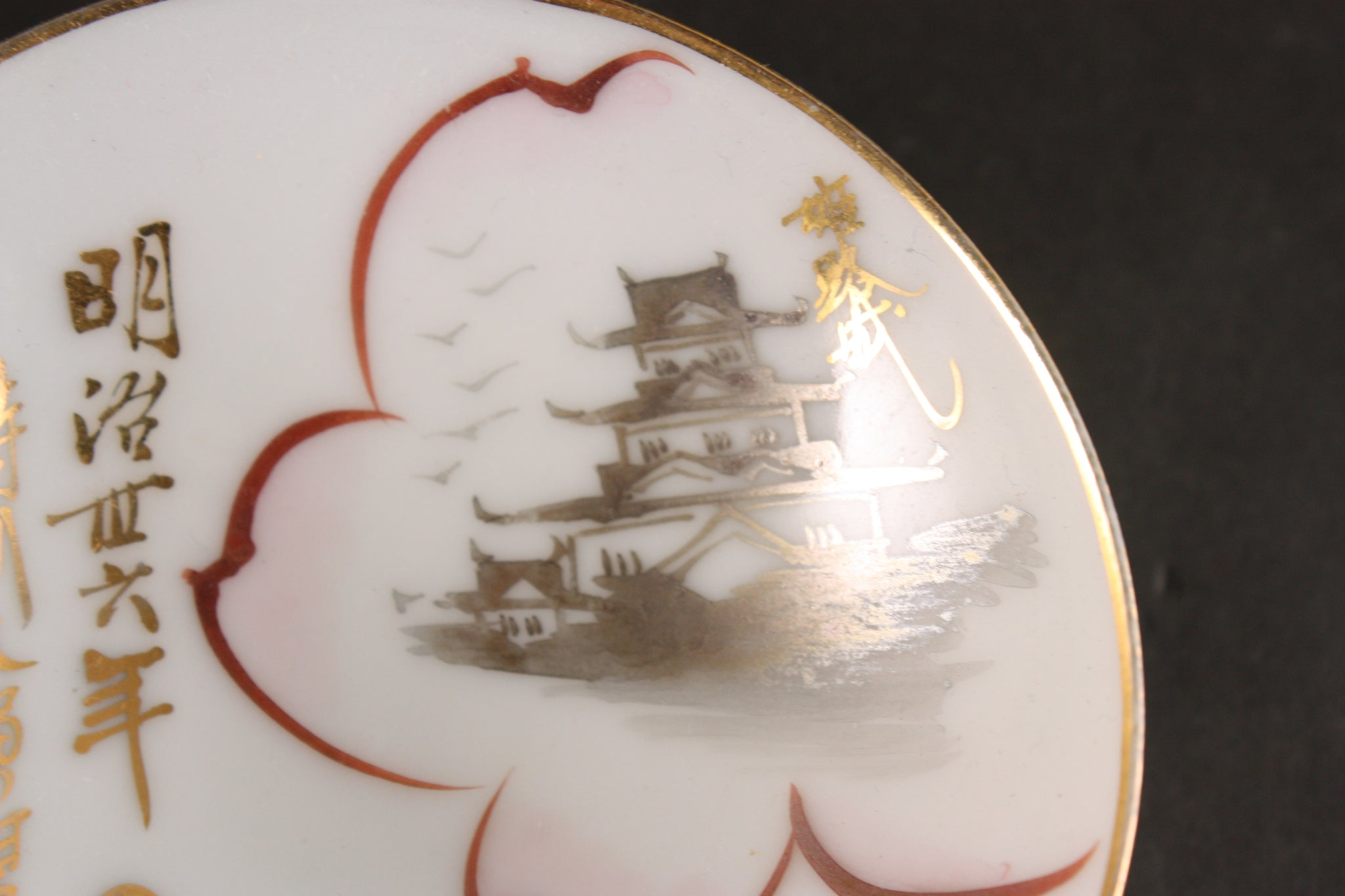 Antique Japanese Military 1904 Special War Games Hand Painted Castle Army Sake Cup