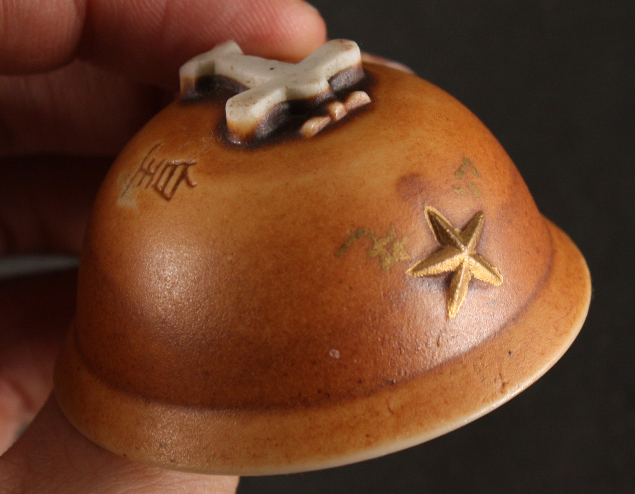 Antique Japanese Military Blossom Tree Plane Base Helmet Army Sake Cup