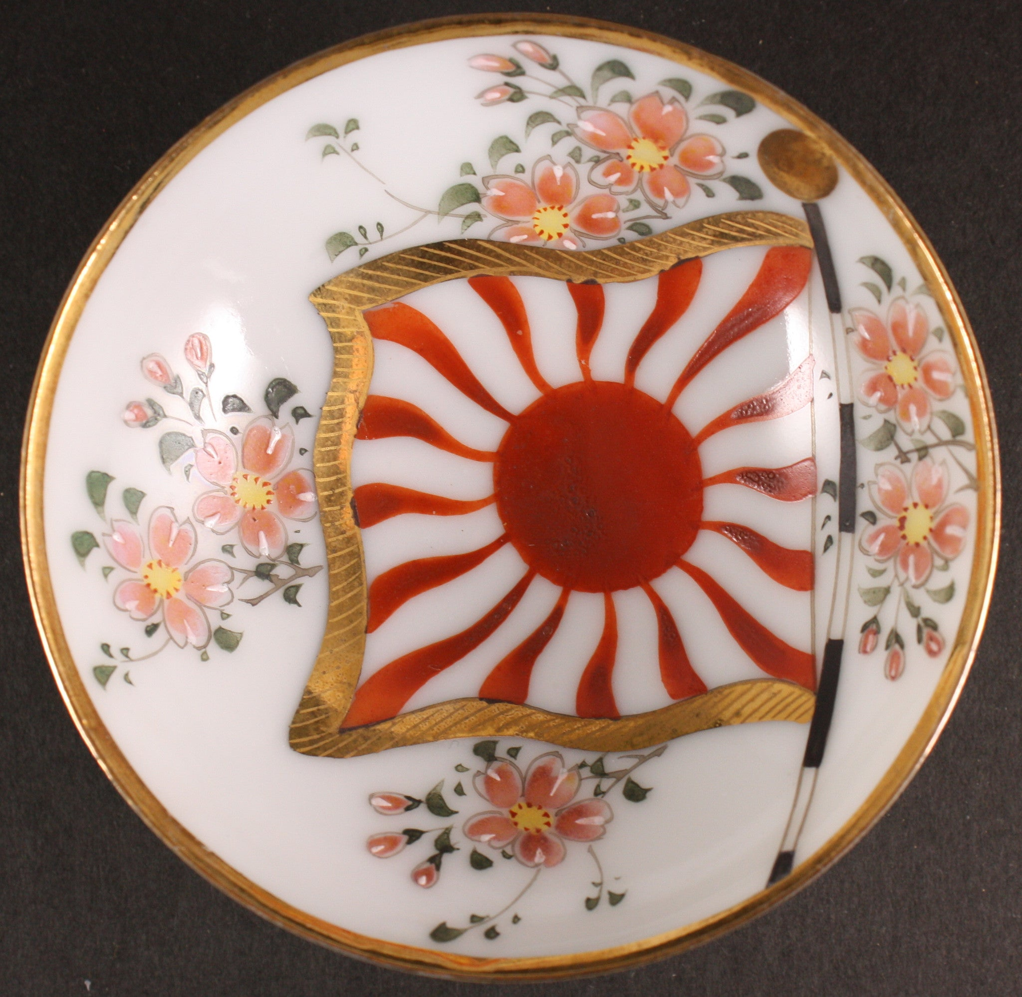 Antique Japanese Military Regimental Flag Army Sake Cup
