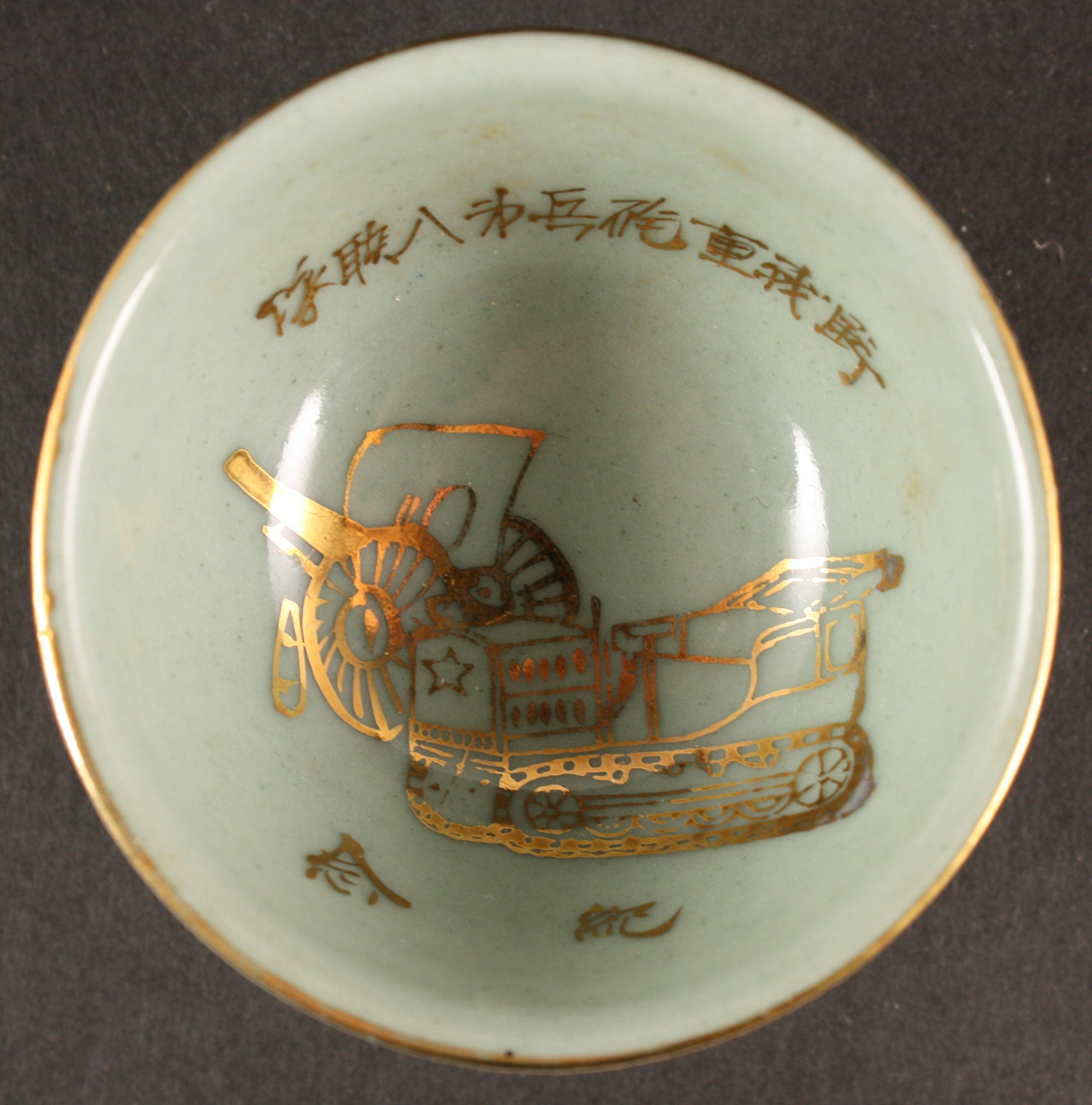 Very Rare Antique Japanese Military Artillery Tractor Army Sake Cup