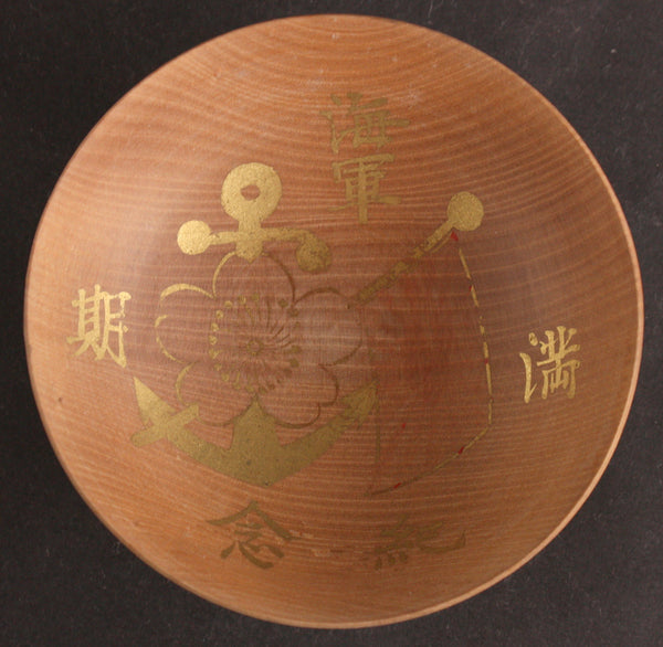 Rare Antique Japanese Military Anchor Flag Carved Wood Navy Sake Cup