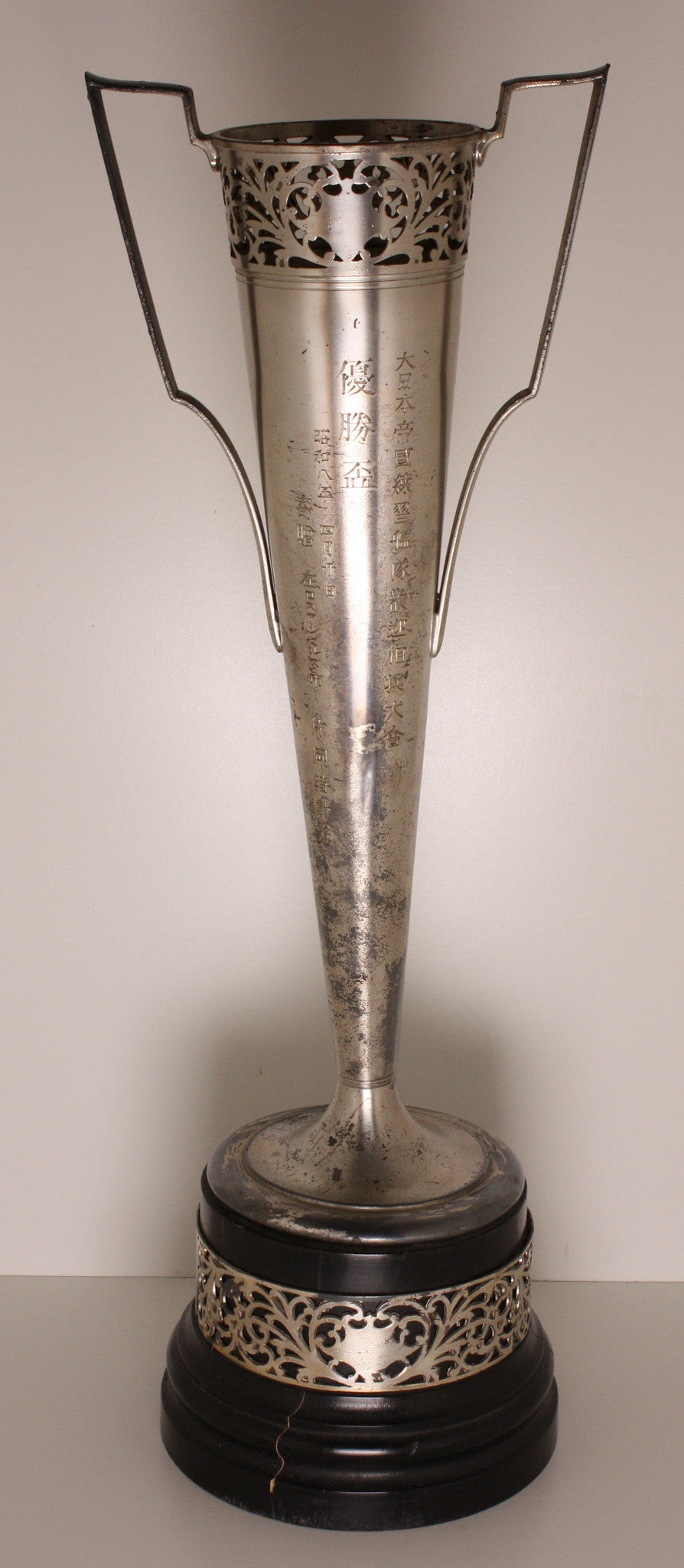 Very Rare 1933 Imperial Japanese Navy Training Fleet Los Angeles Visit Sumo Competition Award Trophy