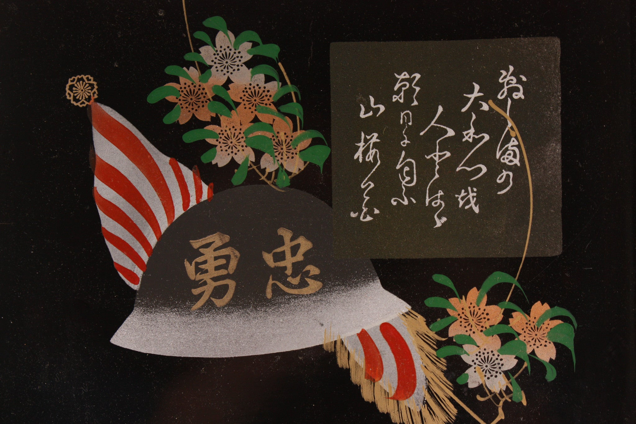 Antique Japanese Military Helmet Poem Blossoms Lacquer Tray