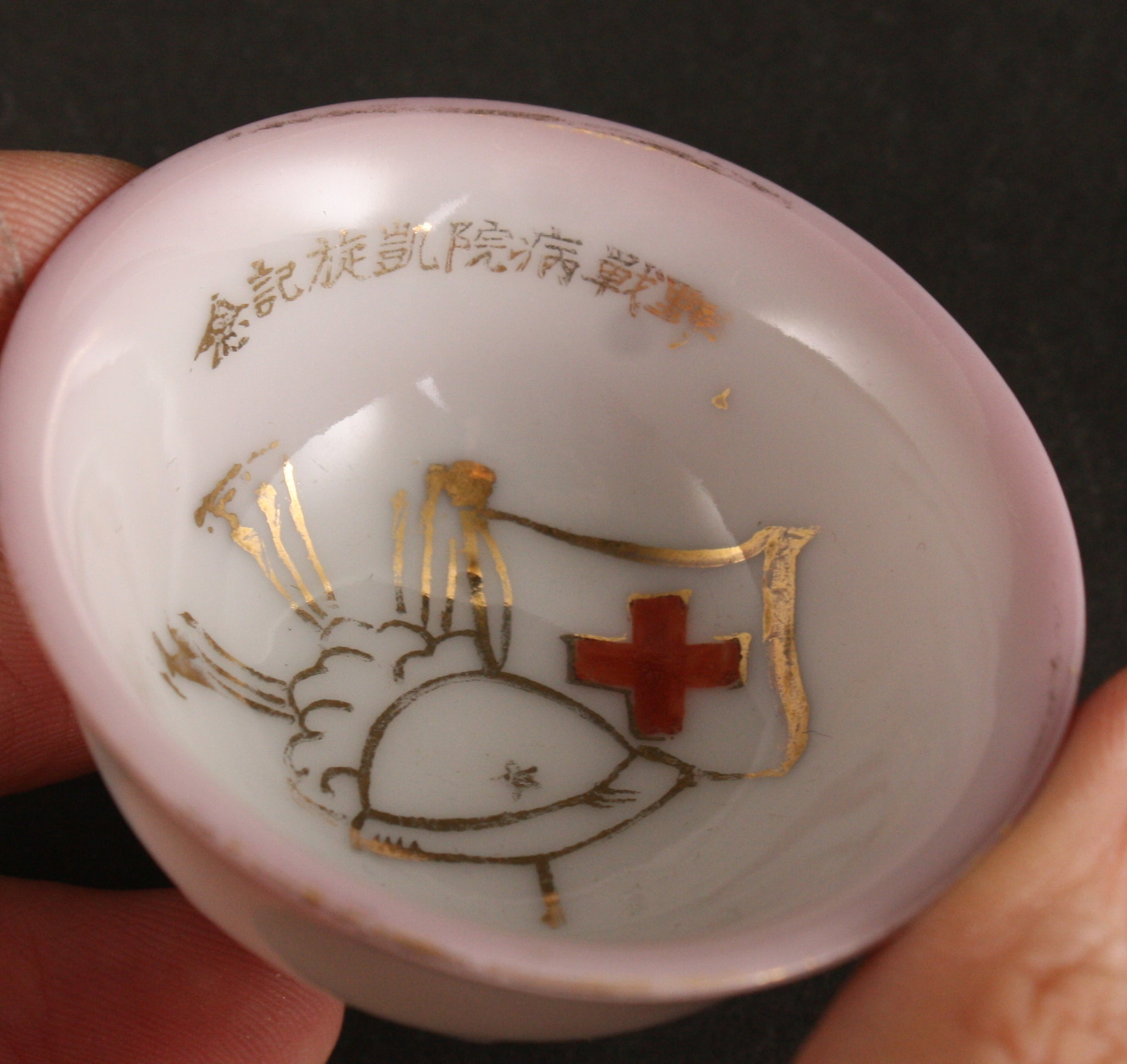 Rare Antique Japanese Military Field Combat Hospital Medic Army Sake Cup