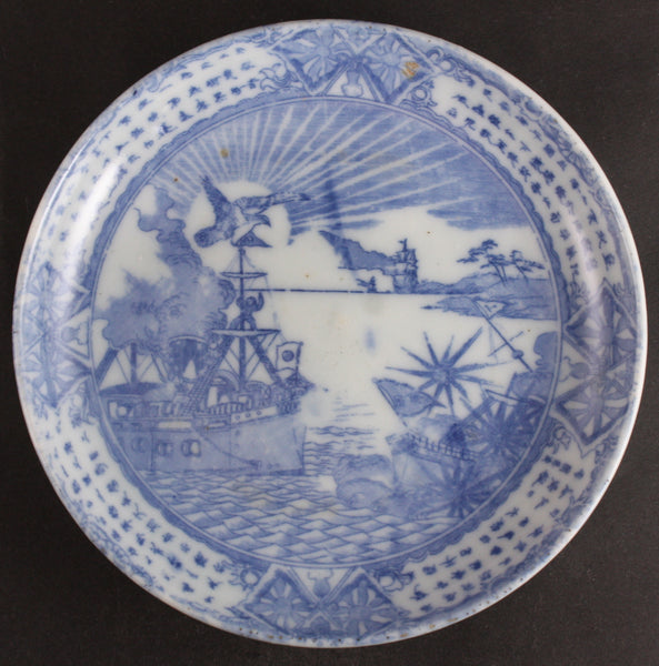 Antique Sino Japanese War 1895 Battle of Weihaiwei Navy Dish