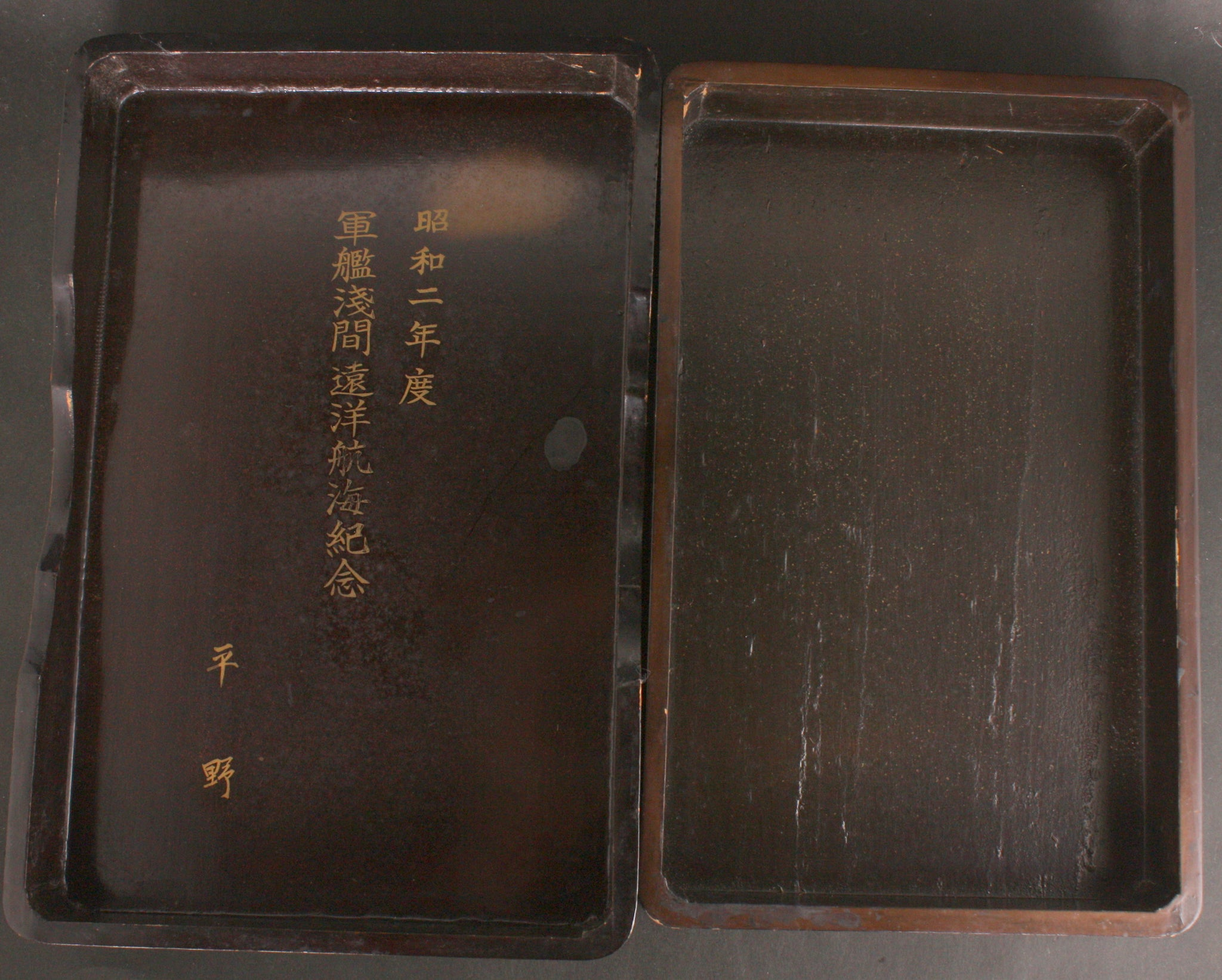 Very Rare Antique Japanese Military 1927 Cruiser Asama North America Tour Commemoration Lacquer Box