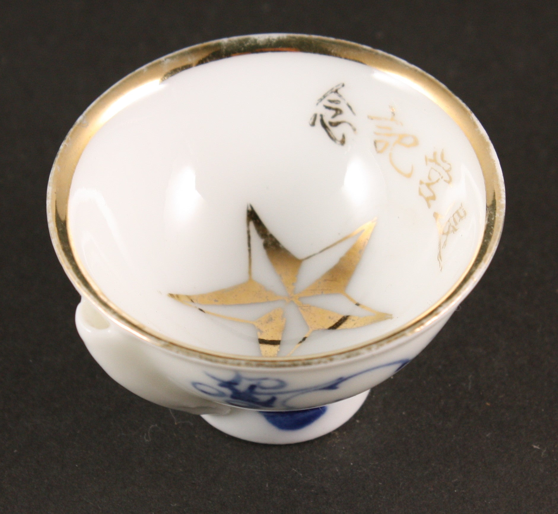 Very Rare Antique Japanese Whistling Military Sake Cup