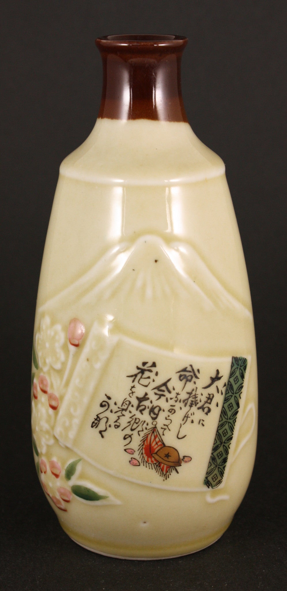 Antique Japnese Military WW2 China Incident Mount Fuji Army Sake Bottle