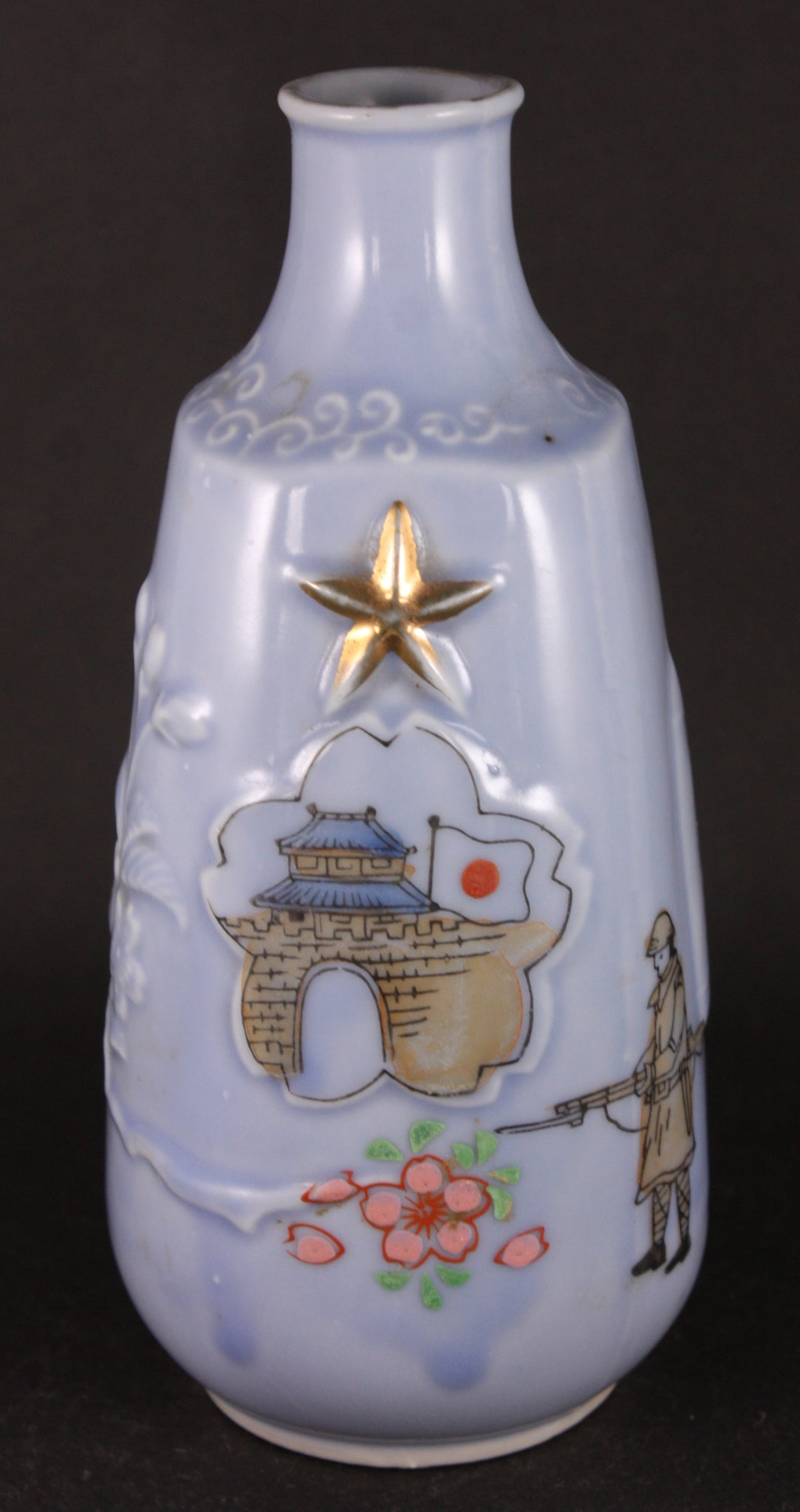 Antique Japanese WW2 Soldier Chinese City Gate Army Sake Bottle