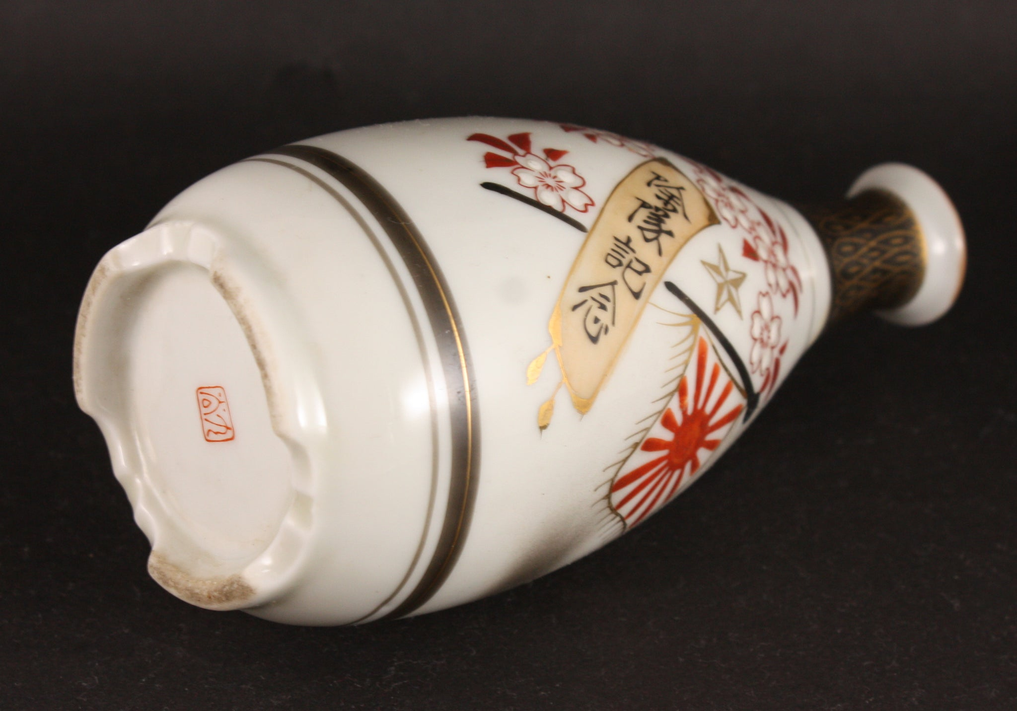 Antique Japanese Military Kutani Blossoms Discharge Army Sake Bottle