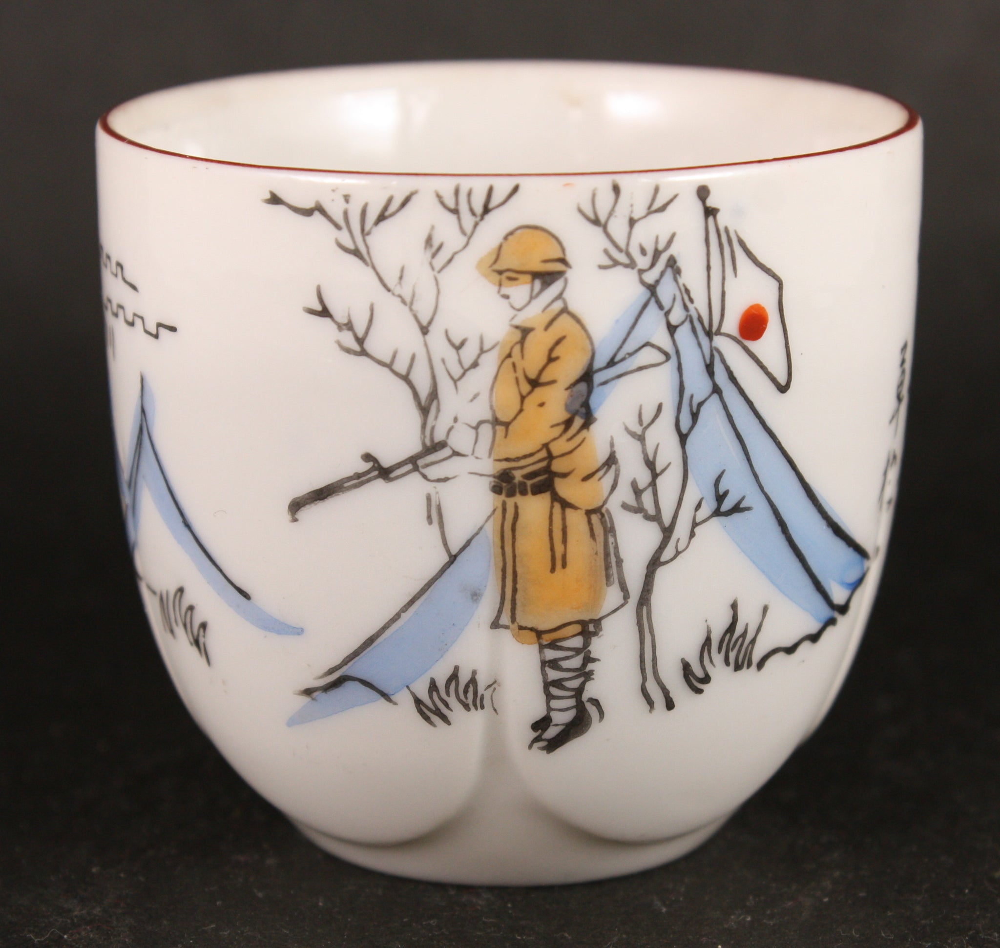 Rare Antique Japanese Military Camping Soldier China Occupation Army Tea Cup