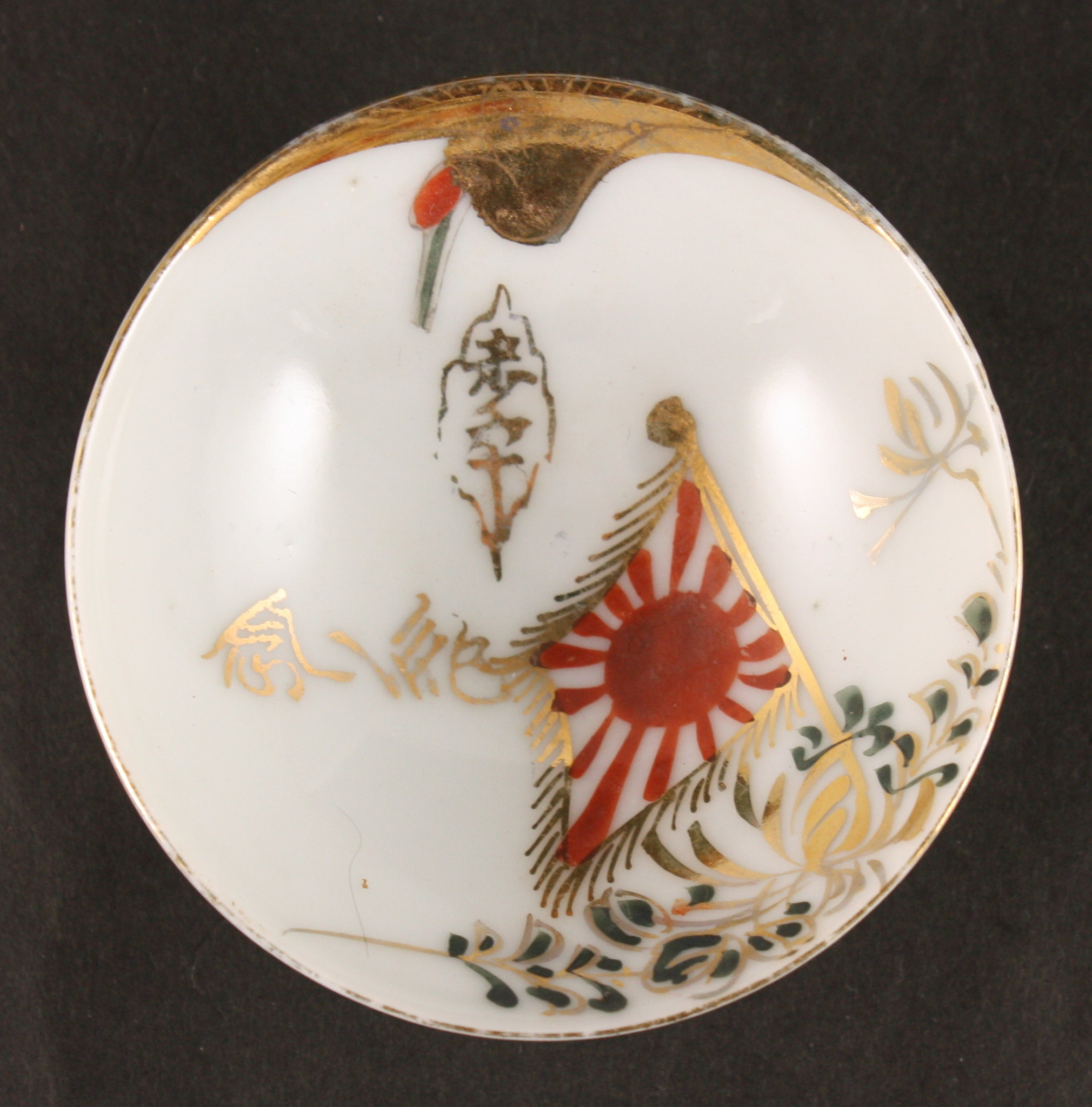 Antique Japanese Military Crane Flag Chrysanthemum Army Sake Cup
